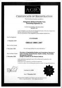 OHSAS-180011